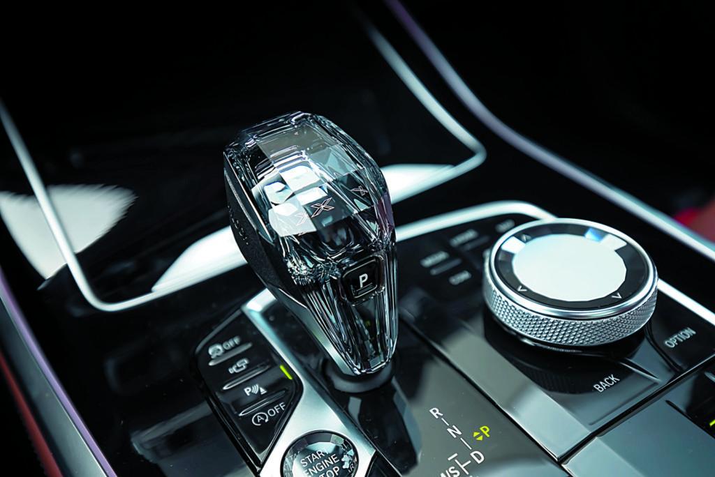 BMW_X7_40i
