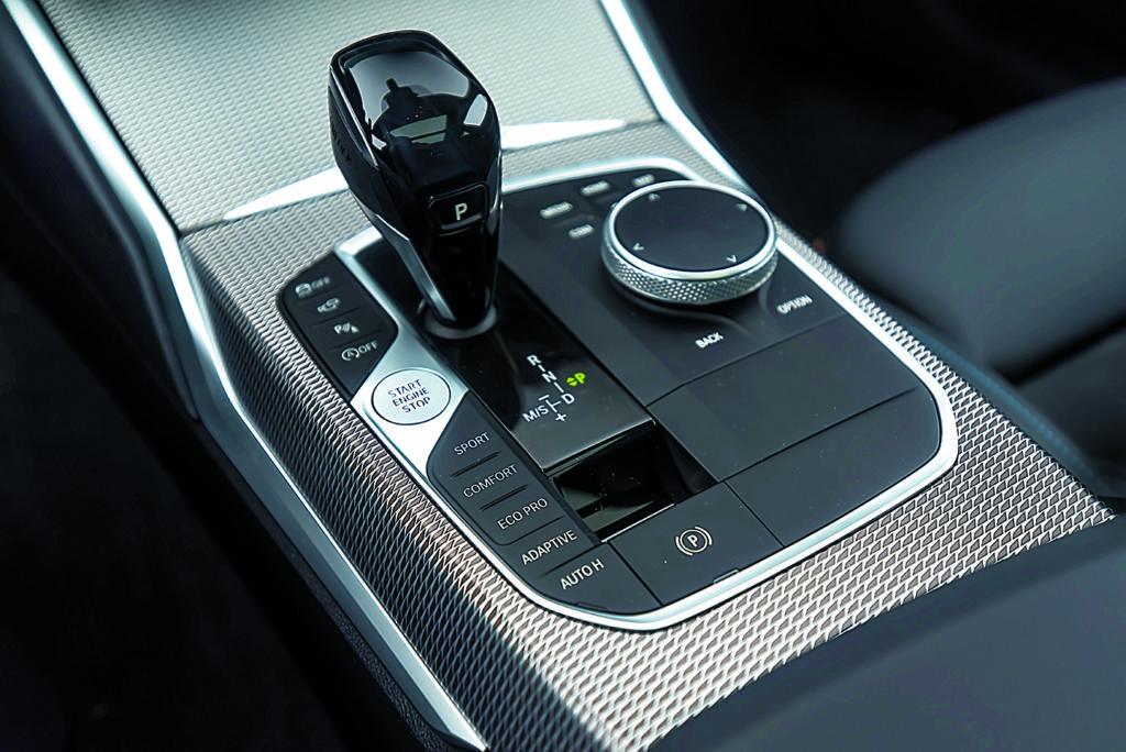 Dźwignia zmiany biegów BMW G21 330i Touring xDrive