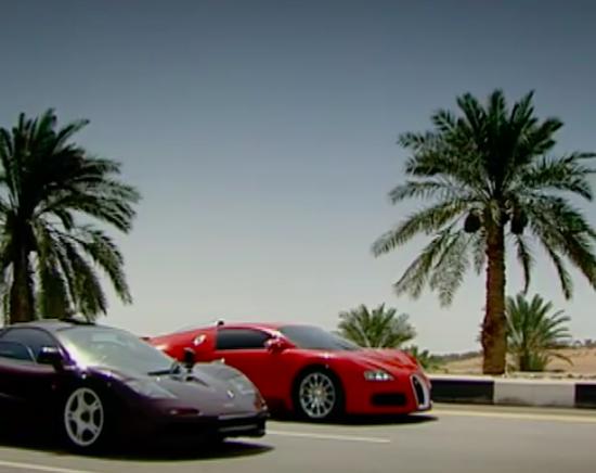 Bugatti Veyron kontra Mclaren F1