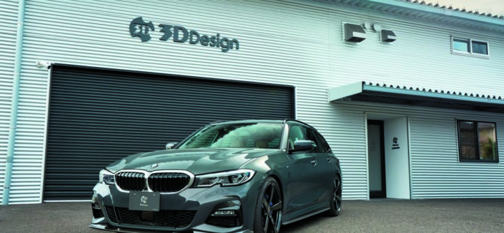 3D-Design-BMW-G21-3-Series-Touring-tuning