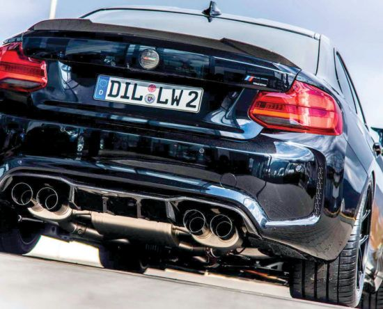 BMW M2 Competition lightweight finale edition